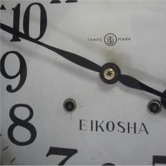Eikosha Japanese early 20th century wall clock